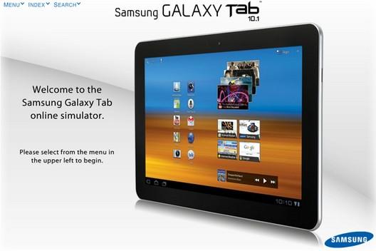 Онлайн эмулятор планшета Samsung Galaxy Tab 10.1