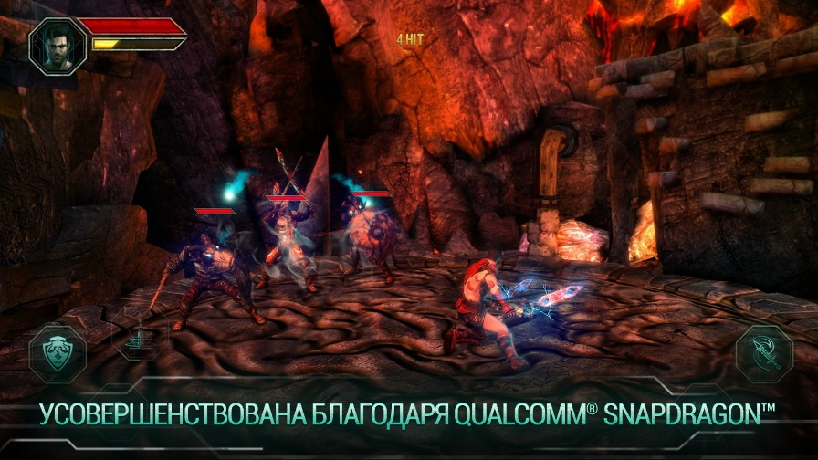 Godfire: Rise of Prometheus на ПК