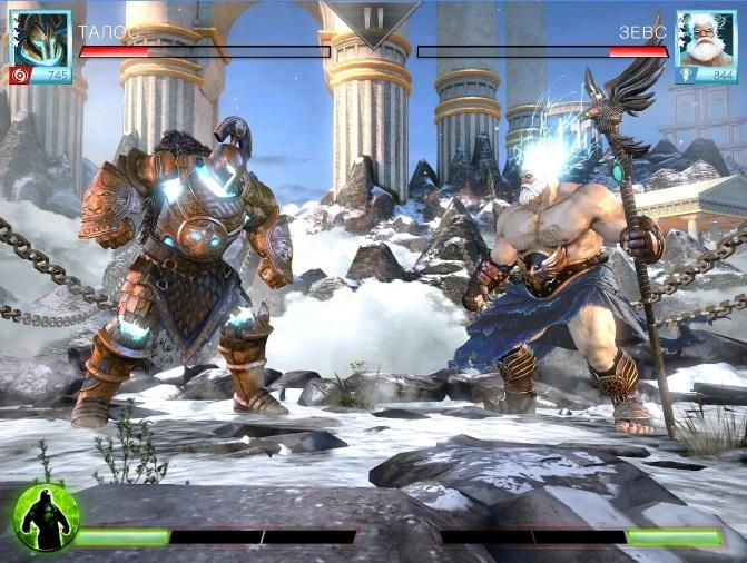 Gods Of Rome на Андроид