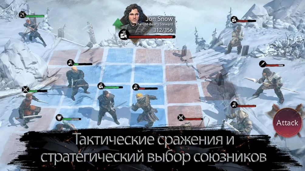 Game of Thrones: Beyond the Wall на Андроид