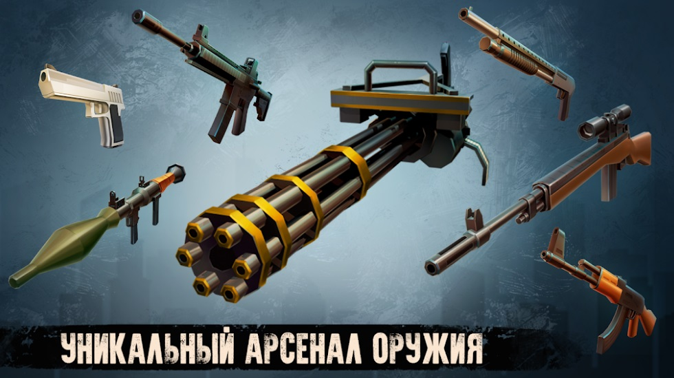 The Grand Army: Zombie Survival на ПК