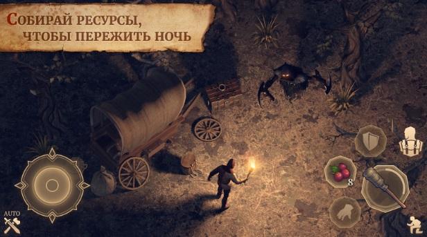 Grim Soul: Dark Fantasy Survival на Андроид