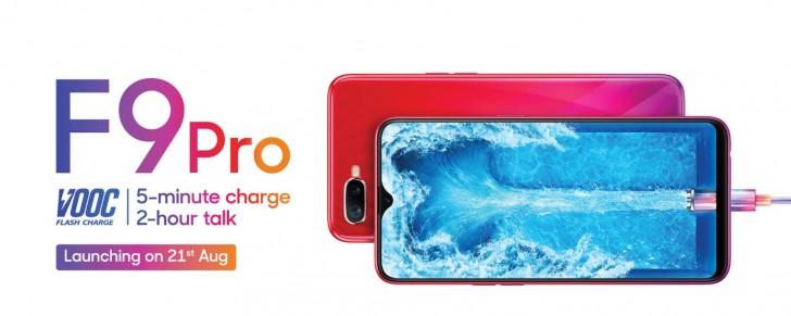Oppo F9 Pro выйдет 21 августа
