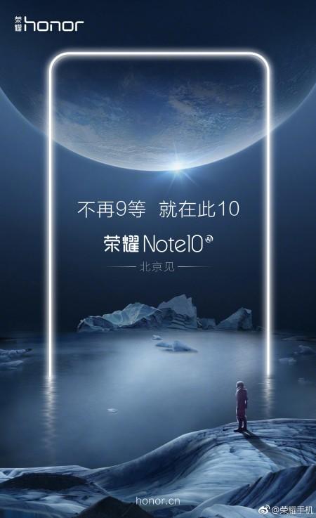 Honor Note 10 получил первый официальный тизер