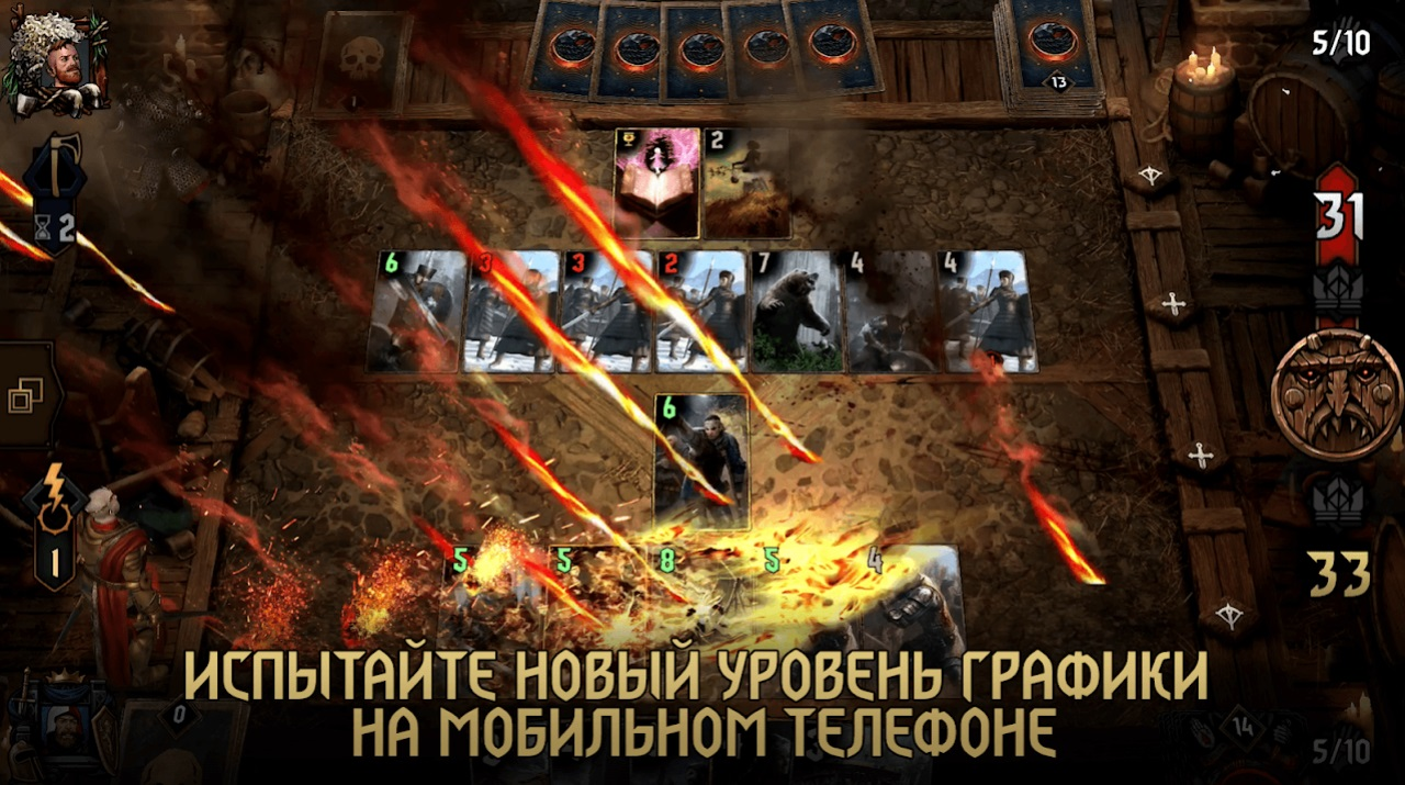 GWENT: The Witcher Card Game на Андроид