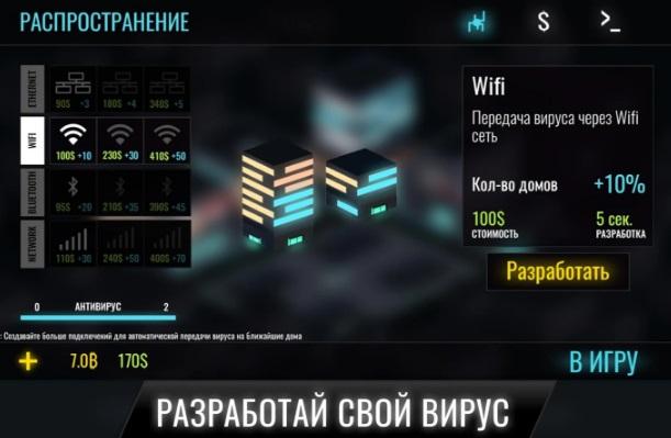 Hackme Game 2 на Андроид