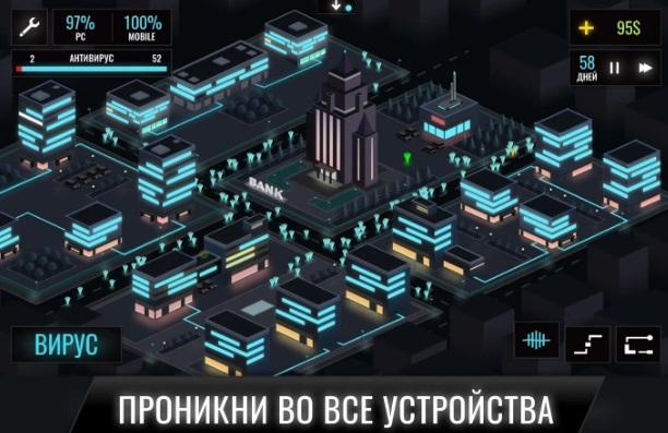 Hackme Game 2 на ПК