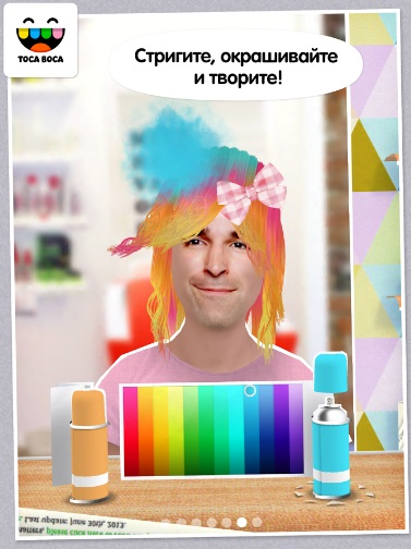 Toca Hair Salon Me на Андроид
