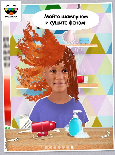 Toca Hair Salon Me на ПК