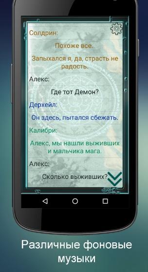 HalfLine Apocalypse на Андроид