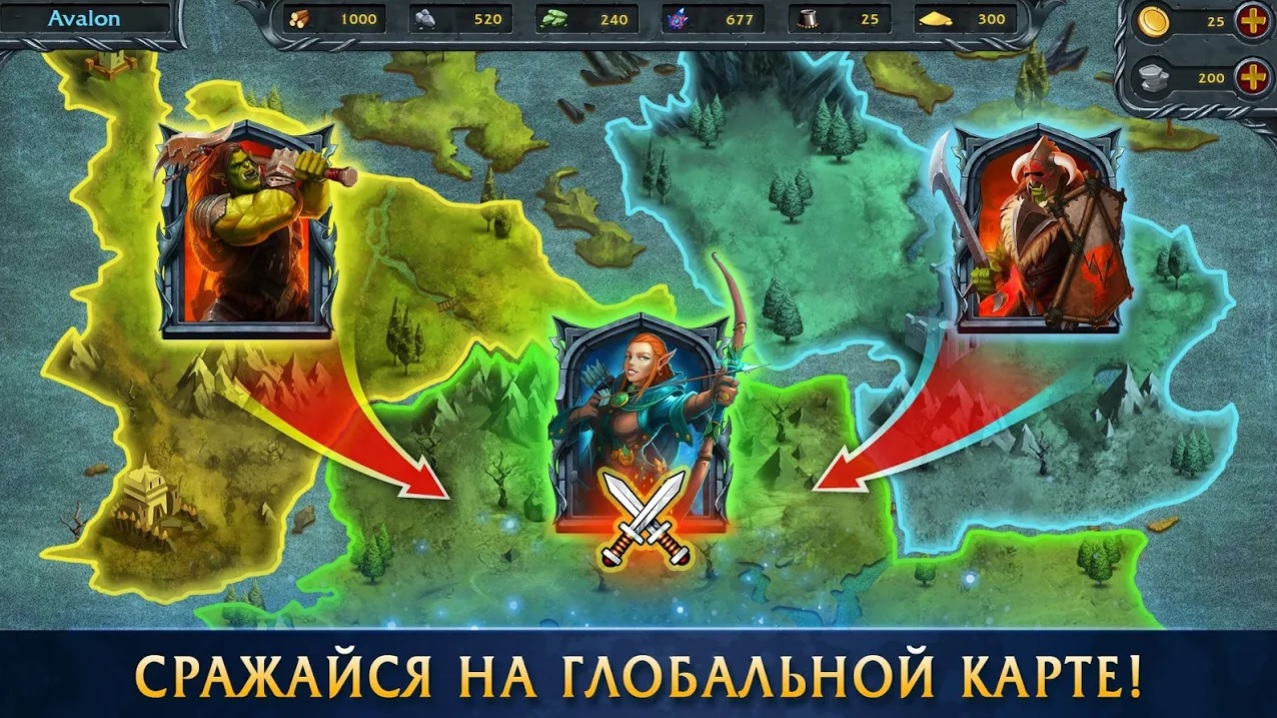 Heroes of War Magic на Андроид