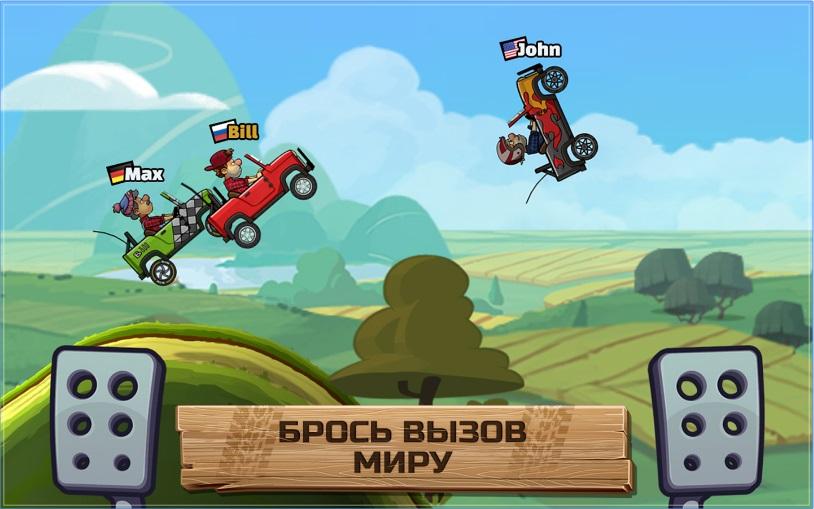 Hill Climb Racing 2 на Андроид