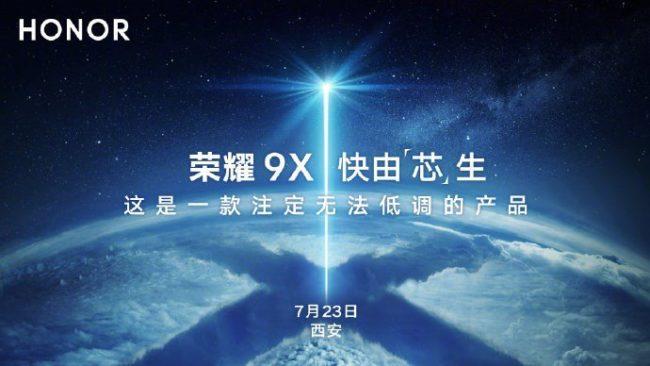 Honor 9X дата выхода