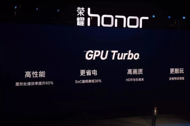 honor-gpu-turbo-2