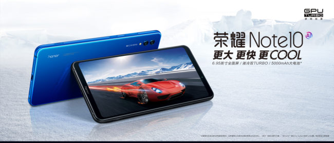 honor-note-10-specs-2