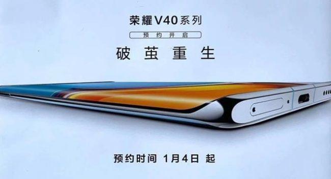 Honor v40 экран