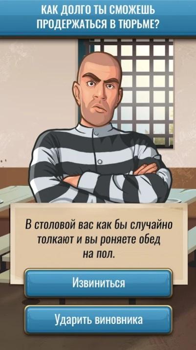 Hoosegow: Prison Survival на Андроид