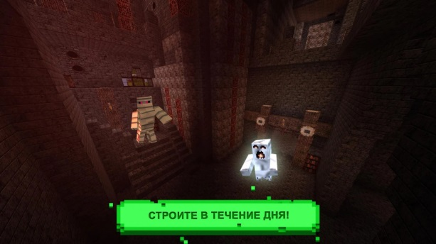 Horror Minecraft на ПК