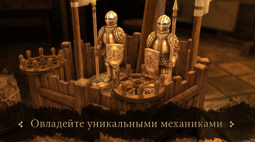 The House of Da Vinci на Андроид