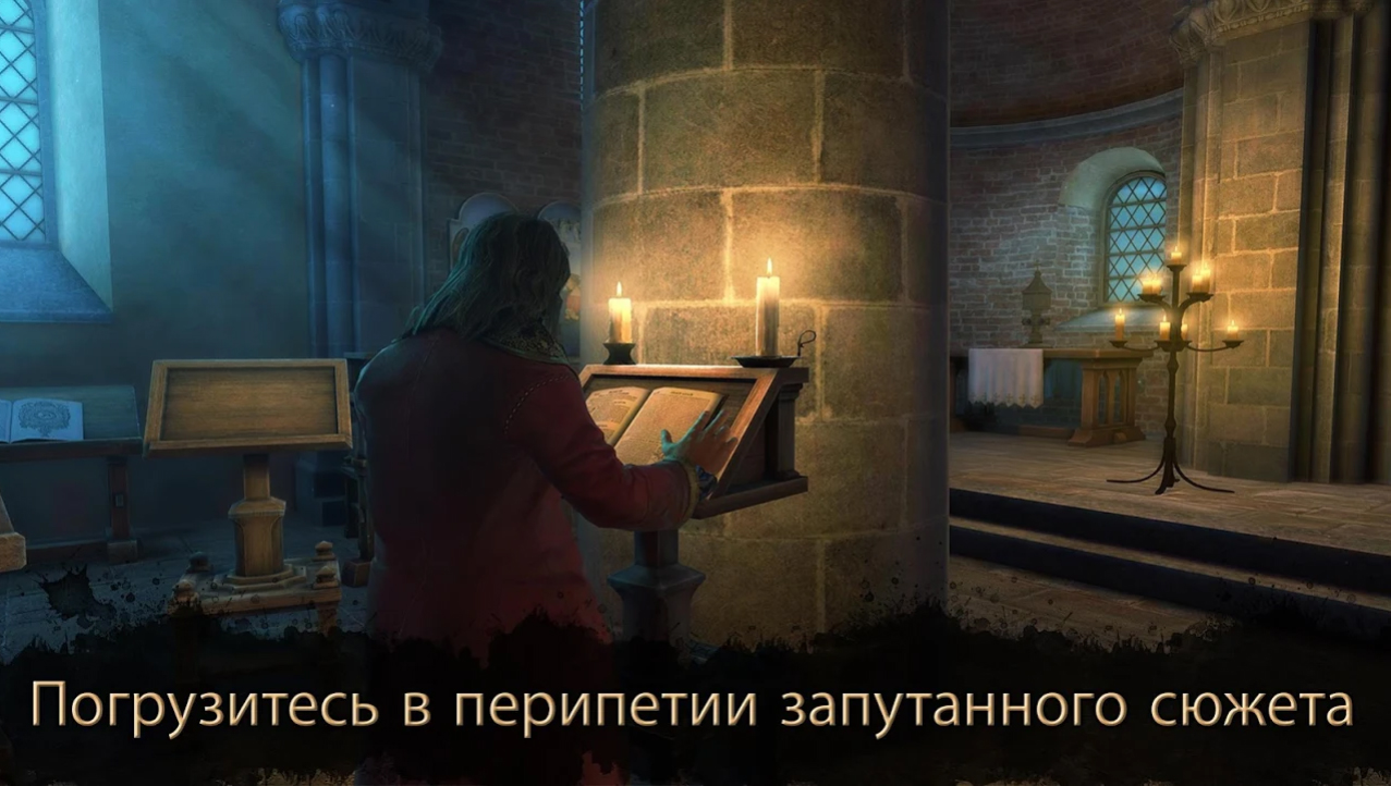The House of Da Vinci 2 на Андроид