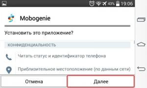 Как скачать игры и приложения на планшет через Mobogenie (Мободжини) ?