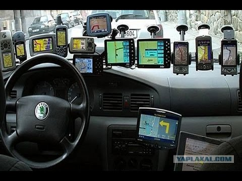 Навигатор или планшет?