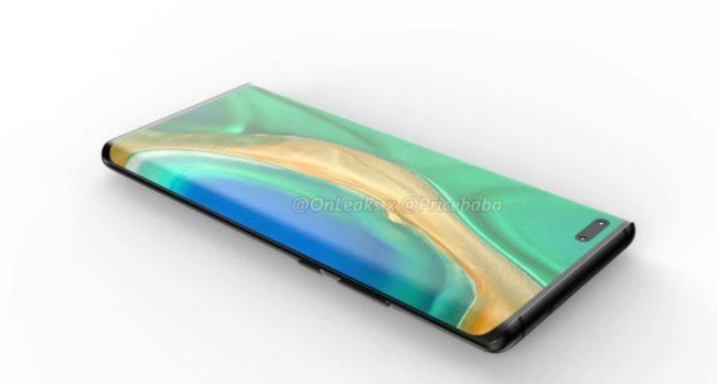 Huawei Mate 40 экран