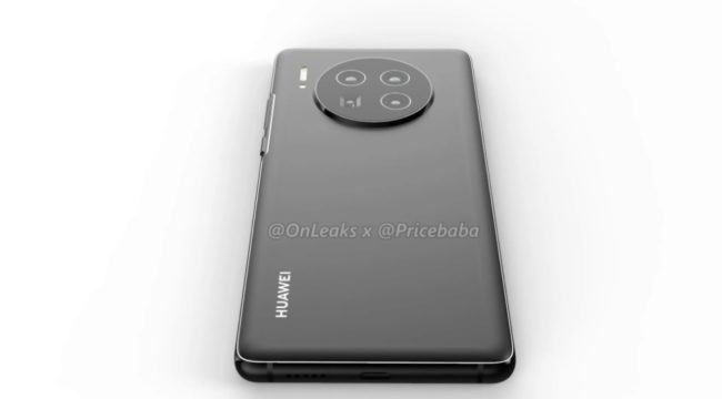 Huawei Mate 40 камера