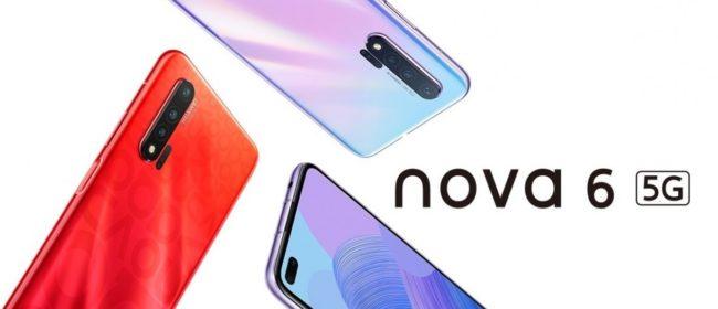Huawei Nova 6 5G камеры