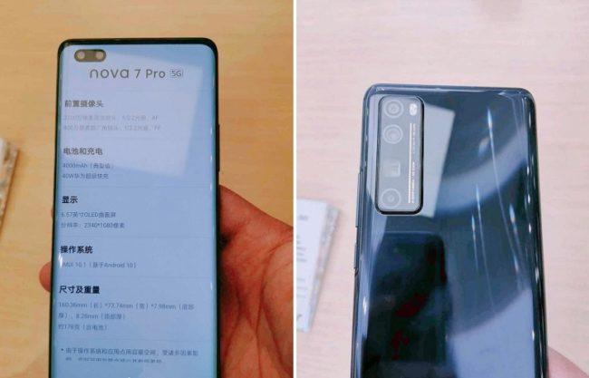 Huawei Nova 7 дизайн