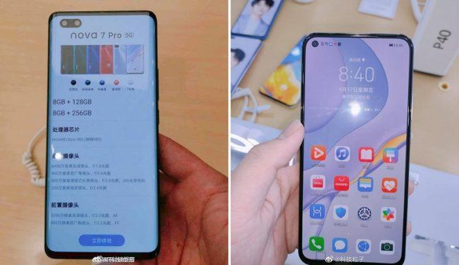 Huawei Nova 7 экран