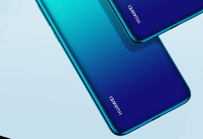 Huawei P Smart (2020) дизайн