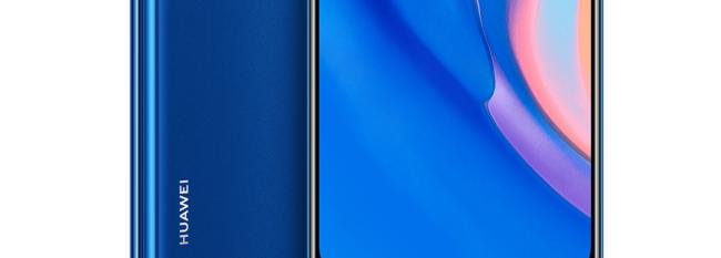 Huawei P Smart (2020) экран