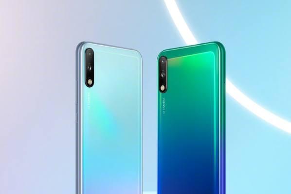 телефон Huawei P Smart (2020)