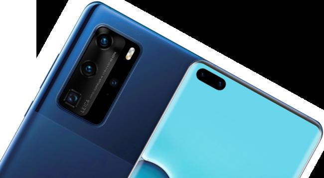 Смартфон Huawei P40 Pro – дата выхода, обзор