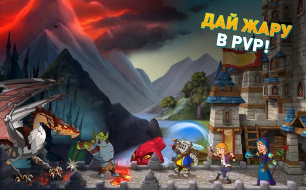 Hustle Castle: Fantasy Kingdom на Андроид