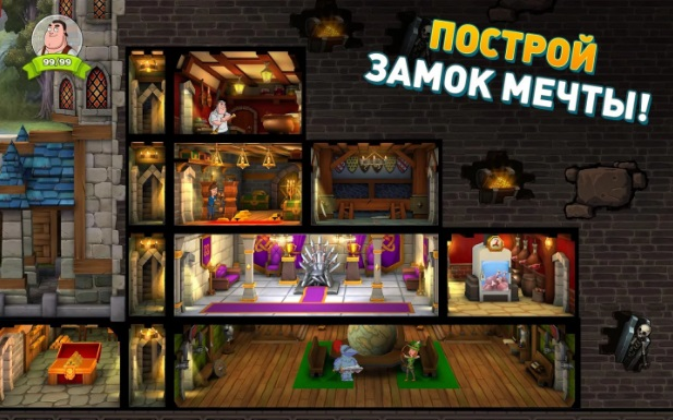 Hustle Castle: Fantasy Kingdom на ПК