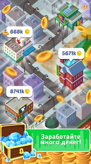 Idle City Manager на Андроид