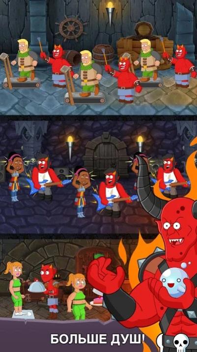 Idle Hell Party на Андроид