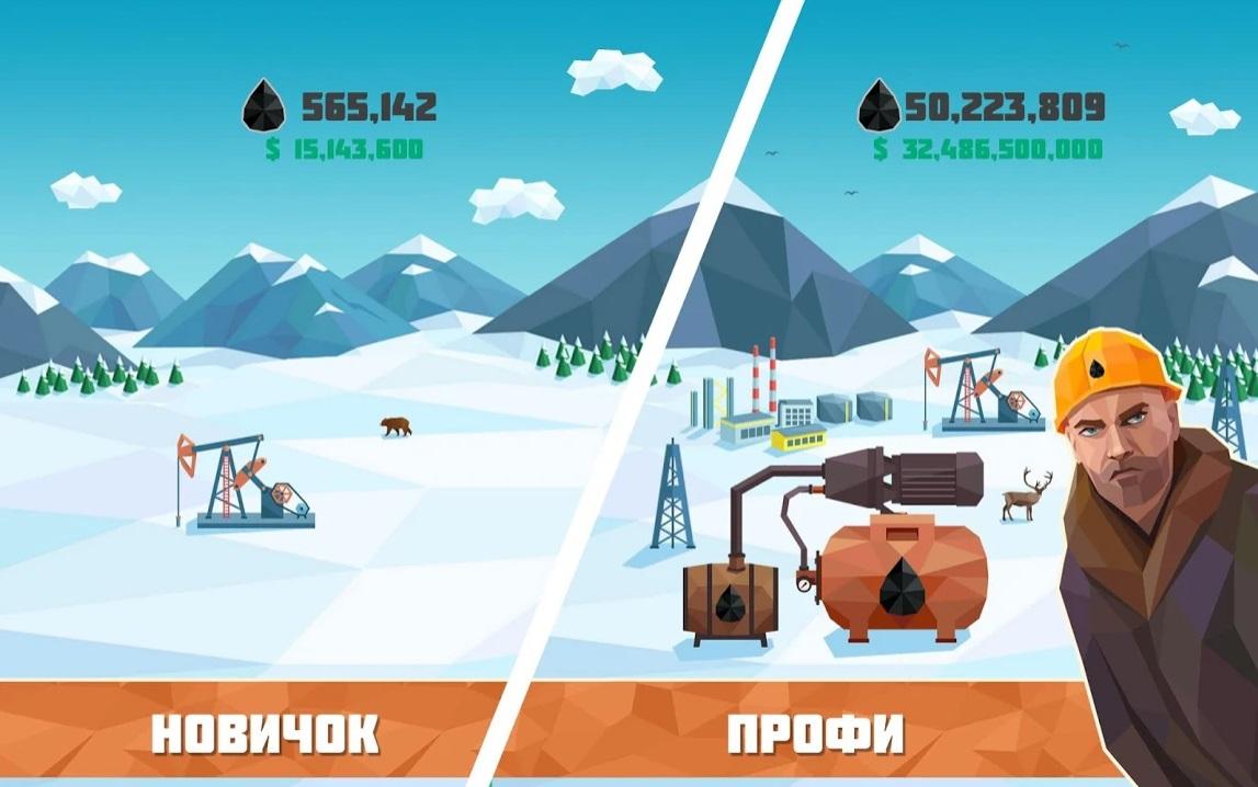 Idle Нефтяной Магнат на Андроид