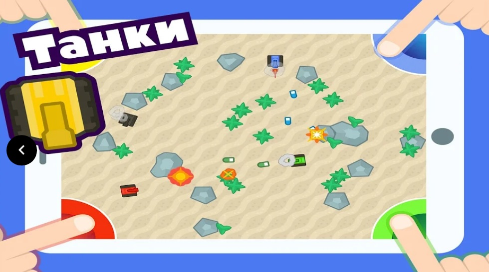 Игры на двоих троих 4 игрока: змея, танки, футбол на Андроид