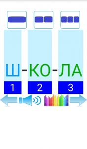 История разработки приложения «Первая азбука»