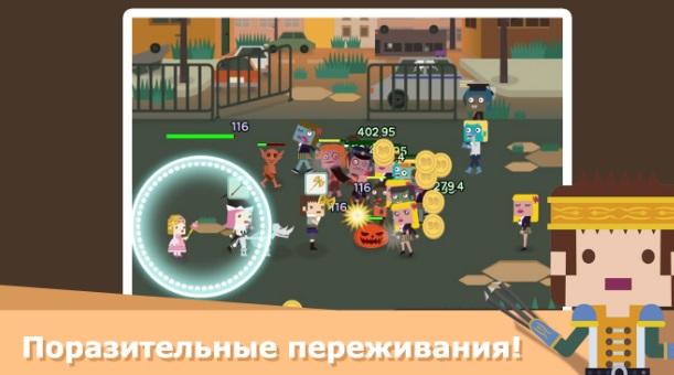 Infinity Dungeon 2 на Андроид