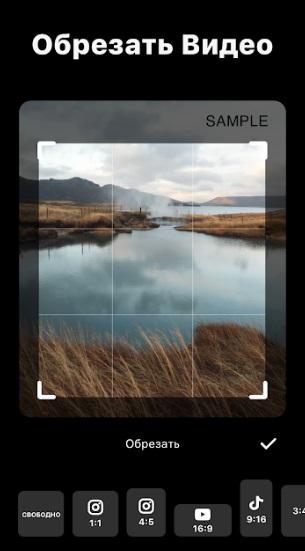 Видео редактор и фото Музыка - InShot на Андроид