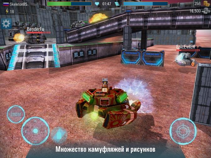 Iron Tanks на Андроид