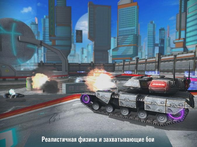 Iron Tanks на ПК
