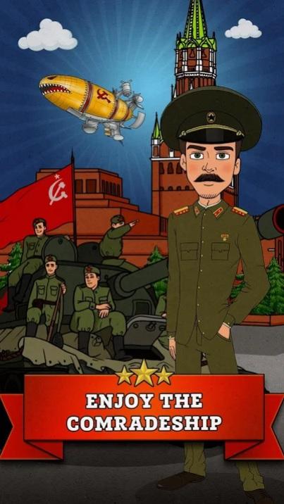 Из Грязи в Князи: Коммунист на Андроид