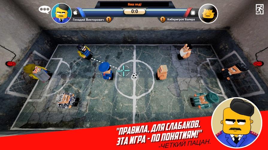 Jail Football на Андроид