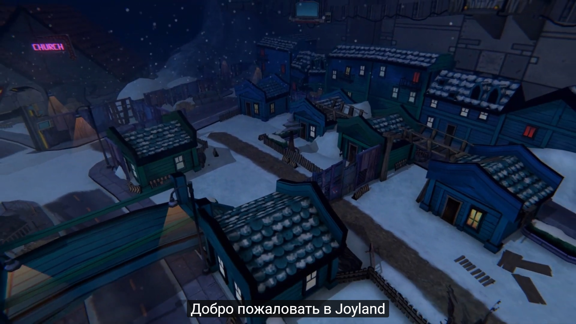 Joyland: Horror Adventure Quest на Андроид
