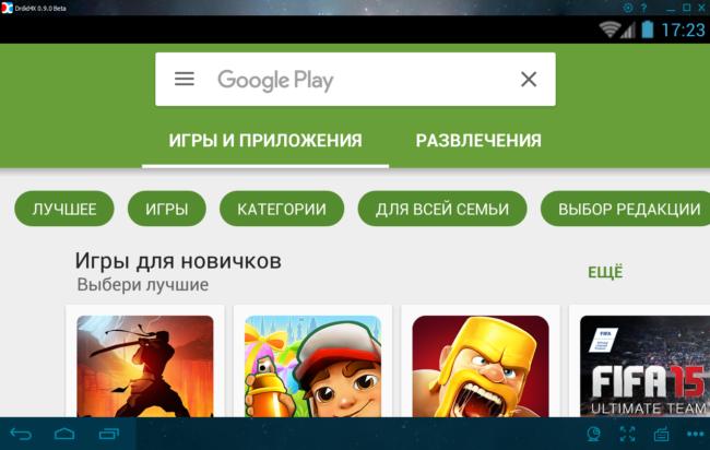 Все для Андроид - игры и программы на android